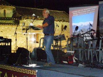 Σπύρος Κουγιουμτζόγλου: Αρχαιολόγος του Καστριού Δολίχης