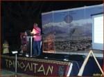 Σπύρος Κουγιουμτζόγλου: Αρχαιολόγος του ΚαστριούΔολίχης