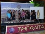 Παραδοσιακά τραγούδια από τον Σύλλογο Γυναικών Δολίχης