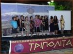 Παραδοσιακά τραγούδια από τον Σύλλογο ΓυναικώνΔολίχης