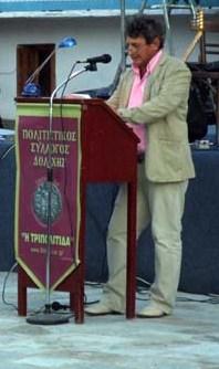 Χρήστος Θεοδωράκης