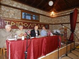 Οι ομιλητές της εκδήλωσης: Δρ. Σαχινίδης Κ., Δρ. Κονταξής Κ., Μπούμπας Σπ., Σιουζούλης Β.