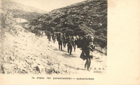 maxh-sarantaporou