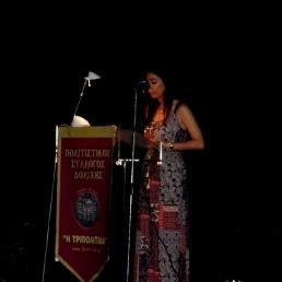 Ανθή Μαντζάρα, παρουσιάστρια της εκδήλωσης