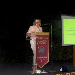 Ευφροσύνη Καρκαβανίδου, αντιδήμαρχος Πολιτισμού Ελασσόνας
