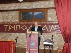 Δρ Κώστας Σαχινίδης, συντονιστής της εκδήλωσης