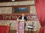 Δρ Κώστας Σαχινίδης, συντονιστής τηςεκδήλωσης